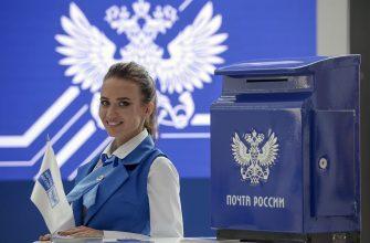 Как Россия отмечает день почтового работника