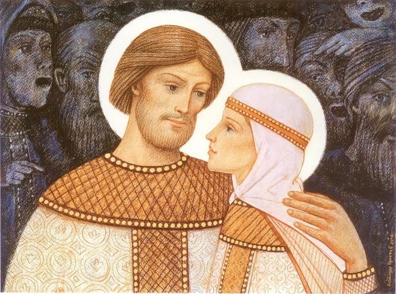 История и значение всероссийского Дня семьи, любви и верности