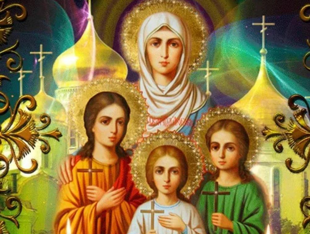 Когда День Веры, Надежды, Любови в 2021 году в России