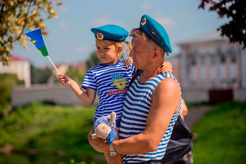 Какого числа будет День ВДВ в 2022 году: традиции празднования в России