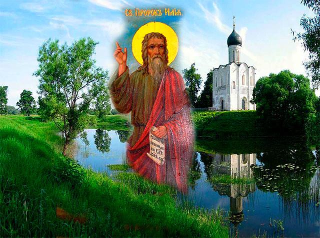 Какого числа Ильин день в 2022 году — интересные традиции праздника