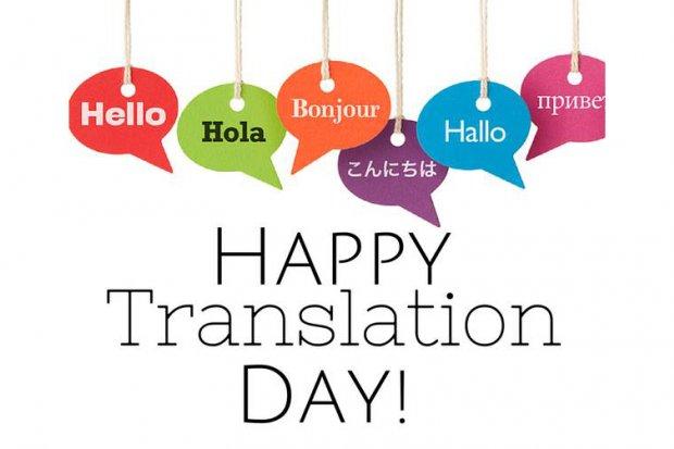 Когда Международный день переводчика в 2021 году