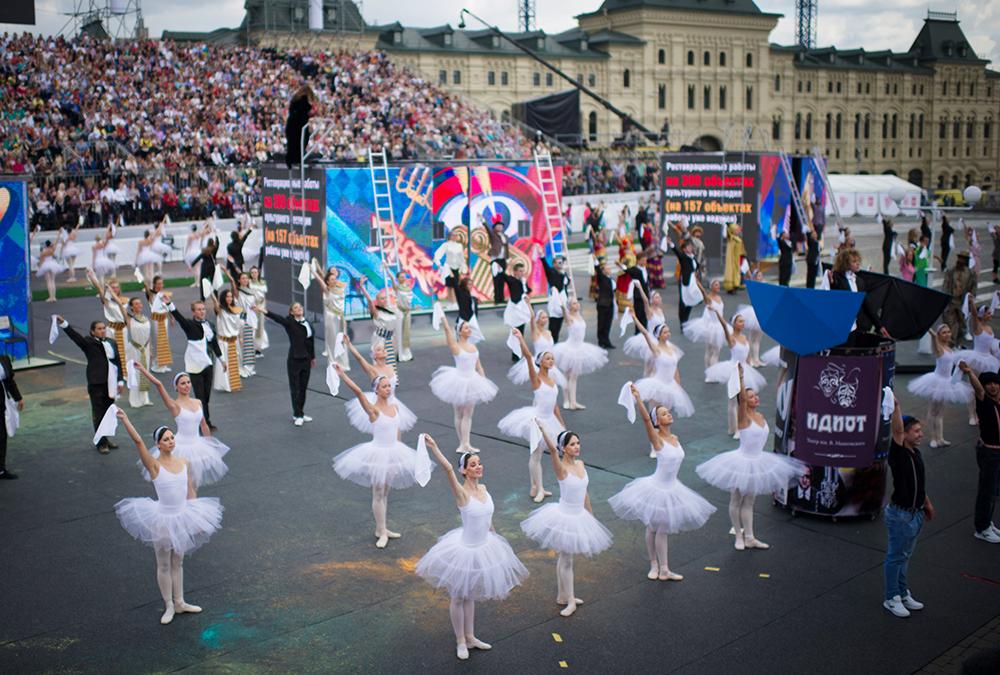 Какого числа отмечают День города Москвы в 2021 году