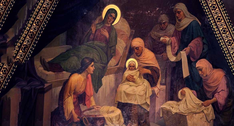 Какого числа Рождество Пресвятой Богородицы в 2021 году