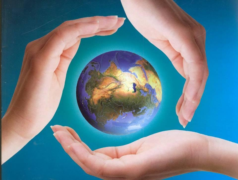 Когда Международный день мира в 2021 году
